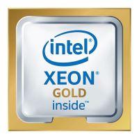 Intel Xeon Gold 6130 2.1GHz 22MB LGA3647 BX806736130SR3B9