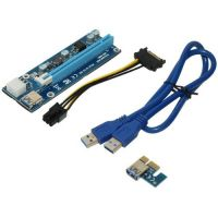 MAKKI Mining Riser PCI Express MAKKI-SR135-270