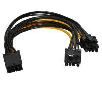 Makki PCI-E Splitter 6pin to 2x 8pin MAKKI-CABLE-PCIE6-TO-2x8