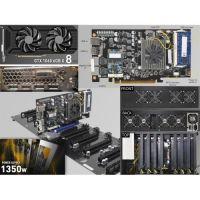 PALIT MINING MACHINE G001006
