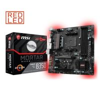 MSI B350M MORTAR AM4