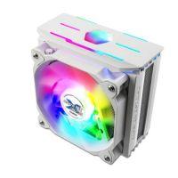 Zalman CPU Cooler CNPS10X OPTIMA II WHITE RGB
